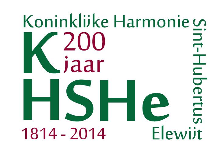 Logo_KHSHE_200